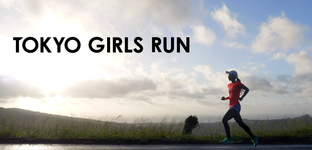 tokyo girls run tgr girlswalker ガールズウォーカー