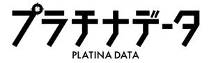 プラチナデータ_ロゴ