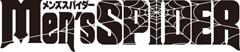 MensSpider_logo_resize