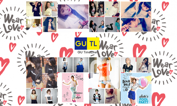 GU TimeLine Graphic-T Collection 2014-05-12 19-34-59
