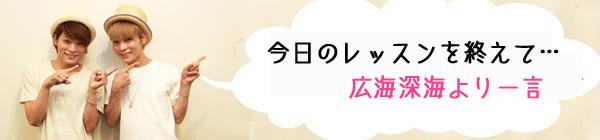 mokuhyou01-1のコピー