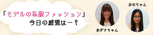 mokuhyou01-2