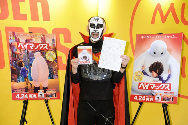 20150426_baymax_event_report_main