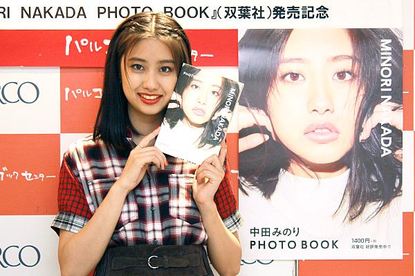 minorinakada_gw3