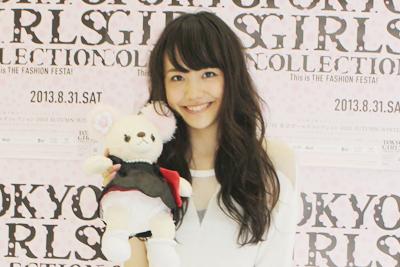 TGCに初登場!注目の美少女、松井愛莉の素顔とは♪