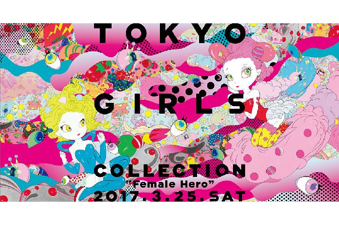 """テーマは""""Female Hero""""ガールズパワーで満ち溢れるTGC'17S/S開催決定!"""