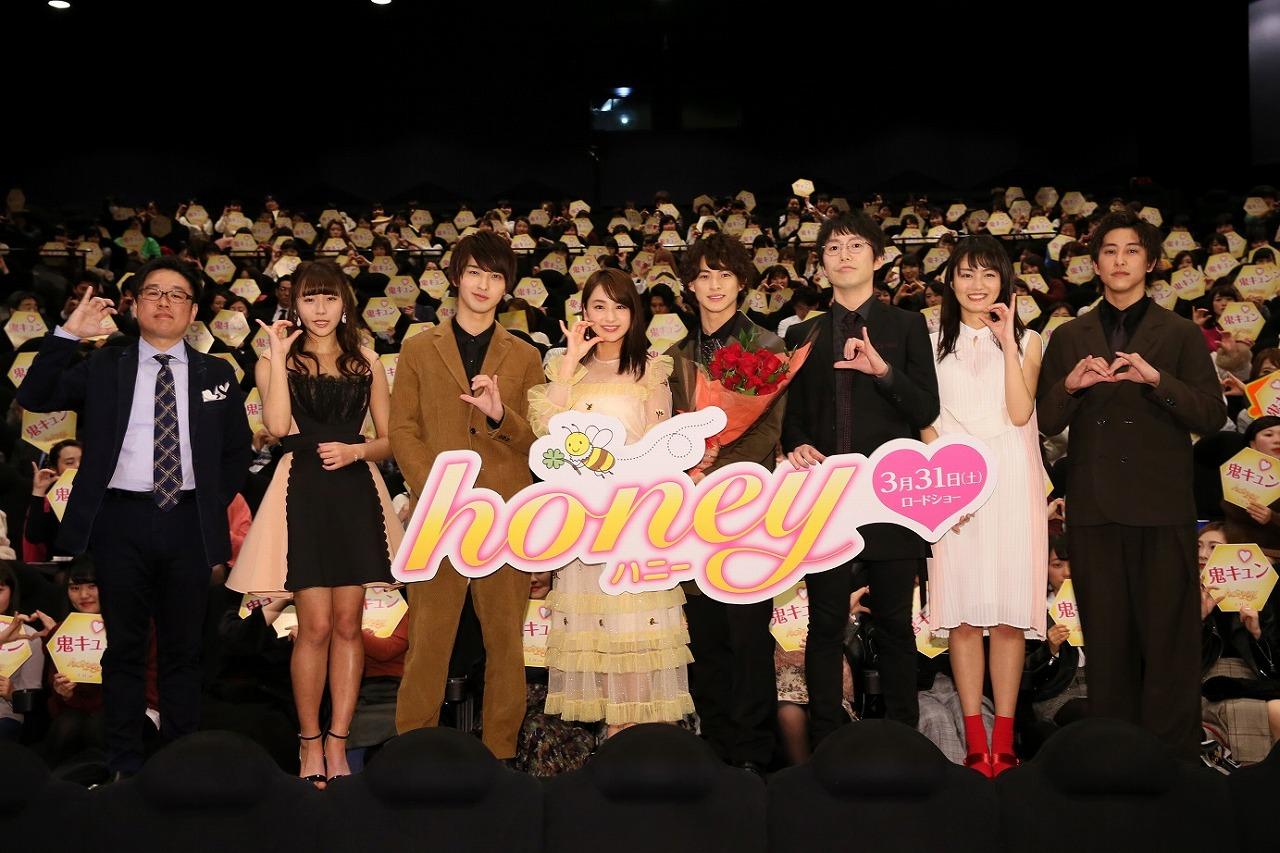 映画『honey』完成披露試写会 映画初主演のキンプリ平野にファンからのサプライズ
