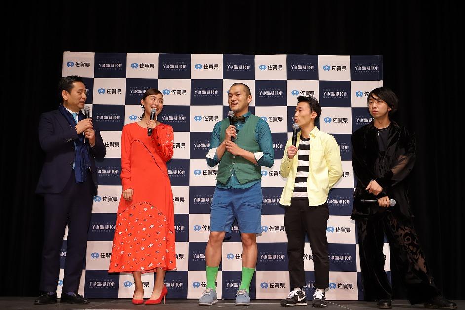 YOBUKO HOLO-EXPERIENCE EXHIBITION