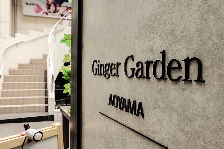 Ginger Garden AOYAMA