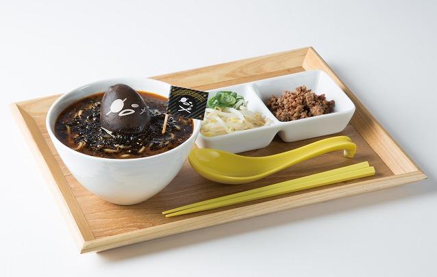ぐで~っと in 腹黒ごま坦々麺 1,190円(税抜)