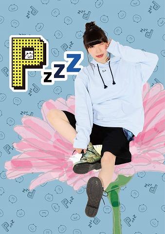 でんぱ組.incの藤咲彩音ブランド新作2018ss「pzzz」