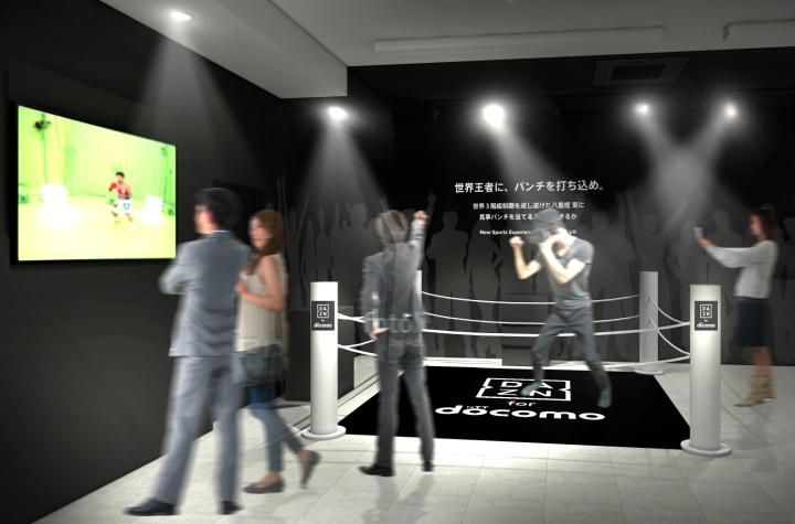 最新VRで世界王者とボクシング対決
