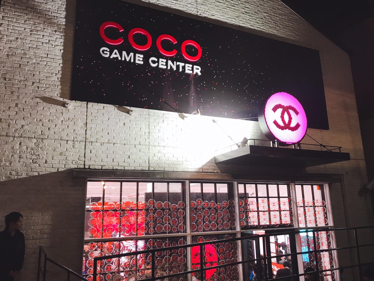 COCO GAME CENTER
