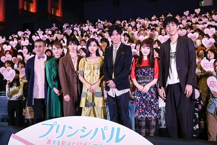 黒島結菜、小瀧望(ジャニーズWEST)らがプライベートで『主人公だ』と思った瞬間は?