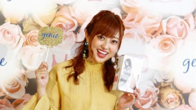 菊地亜美 結婚後初の公の場で幸せオーラ全開!おノロけ連発【動画あり】