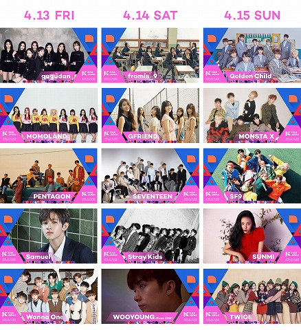 「KCON 2018 JAPANxM COUNTDOWN」2018年4月13日(金)gugudan、MOMOLAND、PENTAGON、Samuel、Wanna One 4月14日(土)fromis_9、GFRIEND、SEVENTEEN、Stay Kids、WOOYOUNG(From 2PM) 4月15日(日)Golden Child、MONSTA X、SE9、SUNMI、TWICE