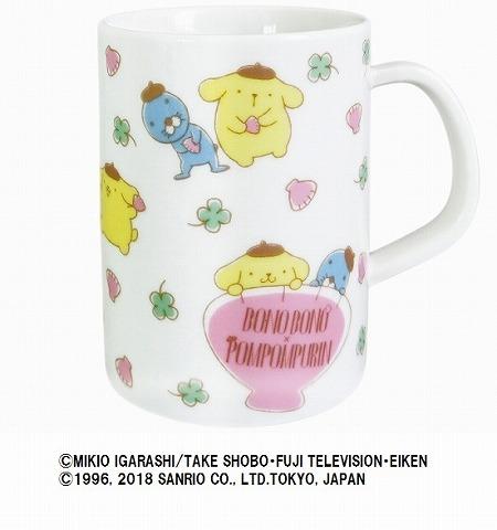 「マグカップ」900円(税抜)