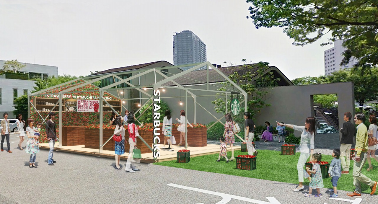 s-【パース】外観イチゴビニールハウス店