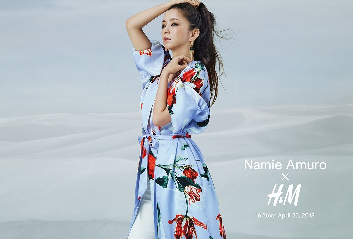 安室奈美恵×H&M