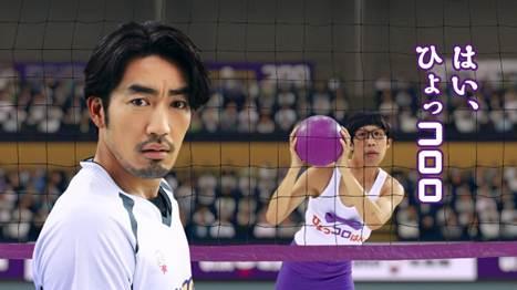大谷亮平が新TVCMでひょっこりはんと異色の共演
