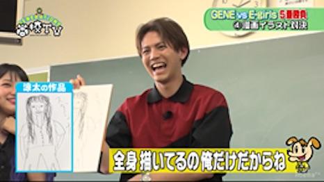 GENERATIONS片寄涼太の画力に一同騒然 『GENERATIONS高校TV』の神回