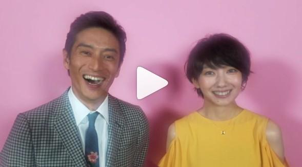 ドラマ『サバイバルウエディング』公式インスタグラムがスタート 伊勢谷友介の一言に波留爆笑