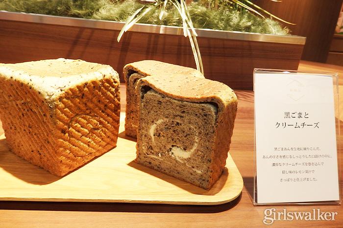"""明日より販売!""""俺のシリーズ""""に天才パン職人が作る「銀座の食パン」登場"""