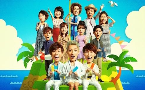 ジャニーズJr.岩本照、渡辺翔太、阿部亮平、舞台『愛と青春キップ』でトリプル主演を果たす