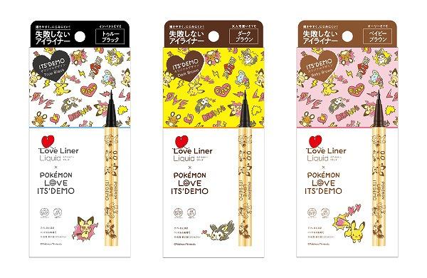 ラブライナー×ポケモン♡キュートな限定デザインが数量限定で発売