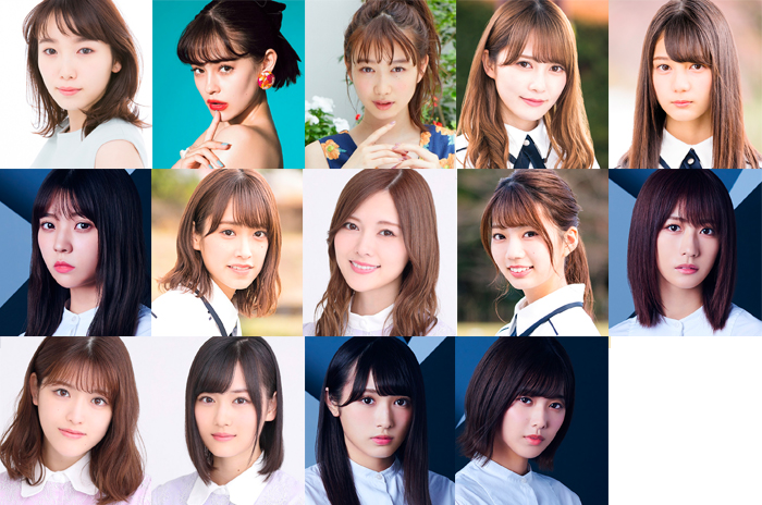 Images of 欅坂46 - JapaneseCla...