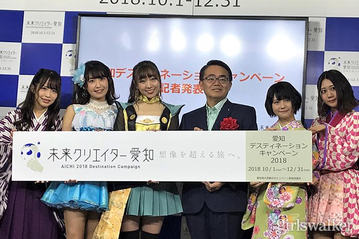SKE48松井珠理奈の近況を須田亜香里が報告「少しずつ元気に……」