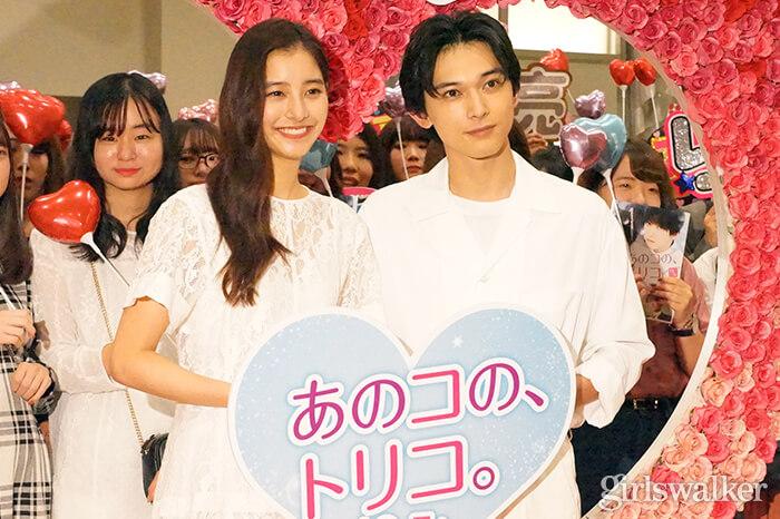 吉沢亮、「あざとい人をすぐ好きに…」意外な異性のタイプを告白