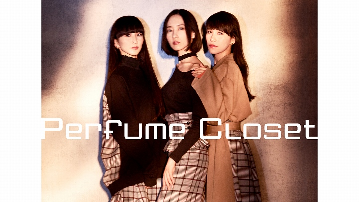 「Perfume Closet」のPOP UP SHOPがラフォーレ原宿に登場!フォトスポットやクリスマス限定パッケージも