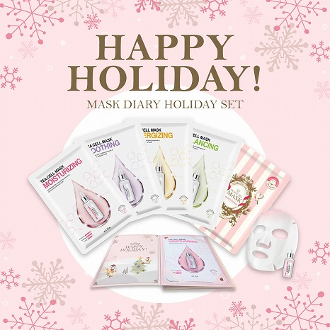 クリスマス直前の超集中ケアに♡韓国発のシートマスクで綺麗を磨こう
