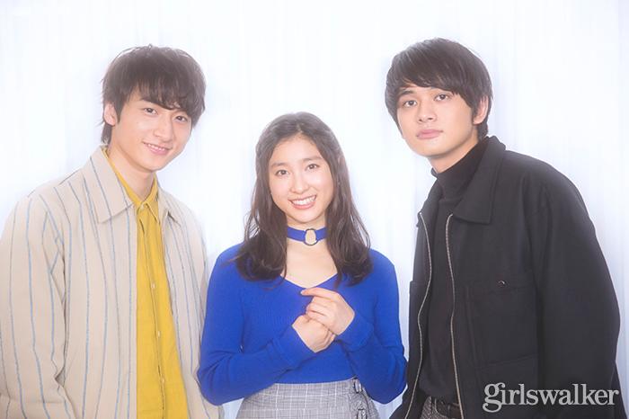 20181203_春待つ僕ら_3ショットjpg