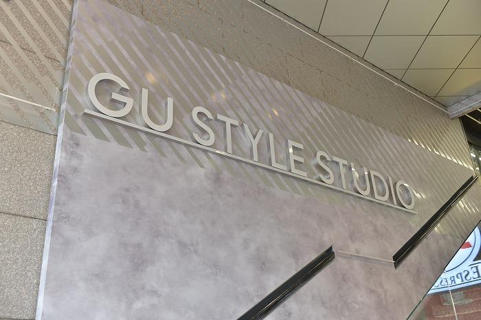 自分のアバターで即試着♡原宿「GU STYLE STUDIO」で最先端ショッピングを体験