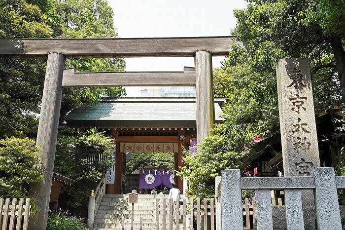 s-縁結び神社