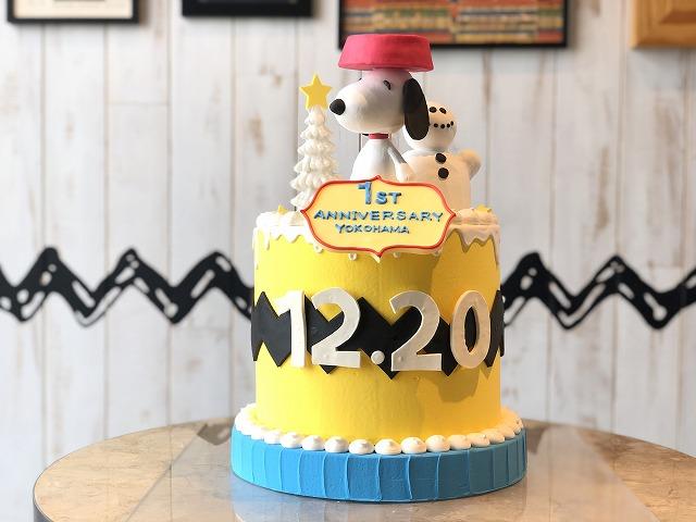 スヌーピーのケーキが見られるのは今だけ♡「PEANUTS DINER 横浜」1周年記念
