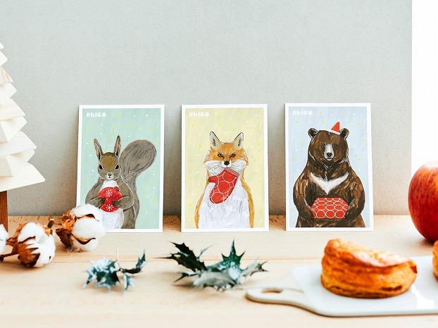 焼き立てアップルパイ「RINGO」とクリスマスカードがセットに♡