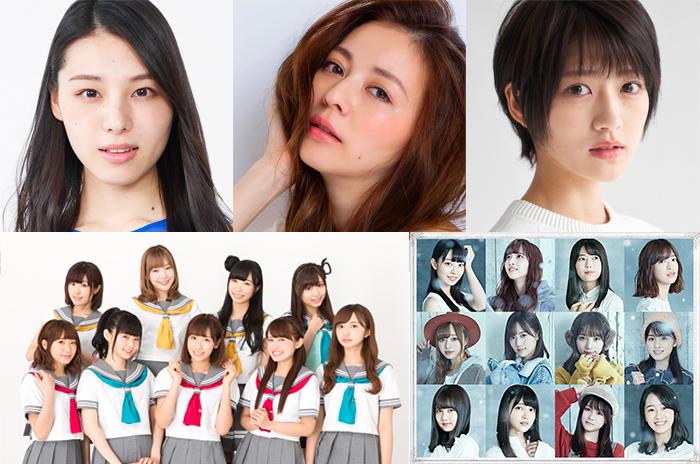 Aqours、乃木坂46 3期生のライブも決定!『TGC しずおか 2019』香里奈、若月佑美ら追加出演者発表!