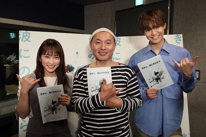 片寄涼太&川栄李奈W主演!『きみと、波にのれたら』の公開日&キャスト発表