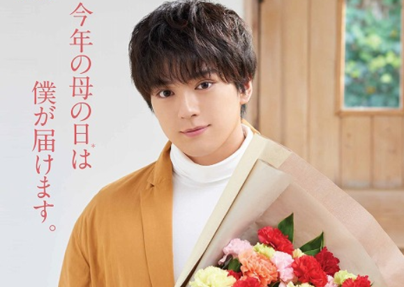 新田真剣佑から直接花を貰えるチャンス!夢のようなキャンペーンは応募必至