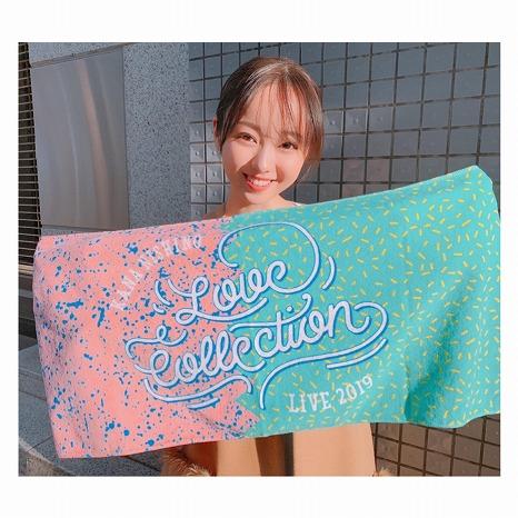 元欅坂46の今泉佑唯、活動休止する西野カナへの愛を語る「10年前から大好き」