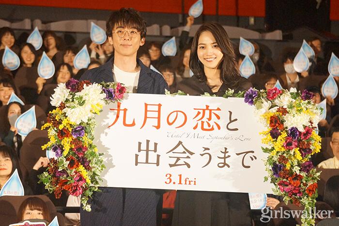 20190226_高橋一生・川口春奈02