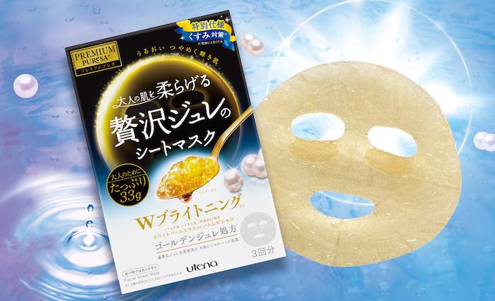 美容液1本分のジュレシートマスクから新商品登場!贅沢な潤いで乾燥・くすみ対策
