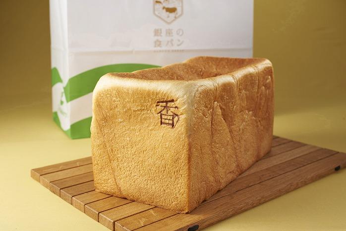 パン好き必見!!全国にある行列店のパンが大集合するイベントが開催