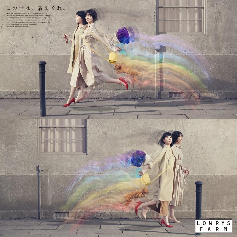 今年も長澤まさみ&夏帆の豪華共演!「LOWRYS FARM」の2019 SSをチェック
