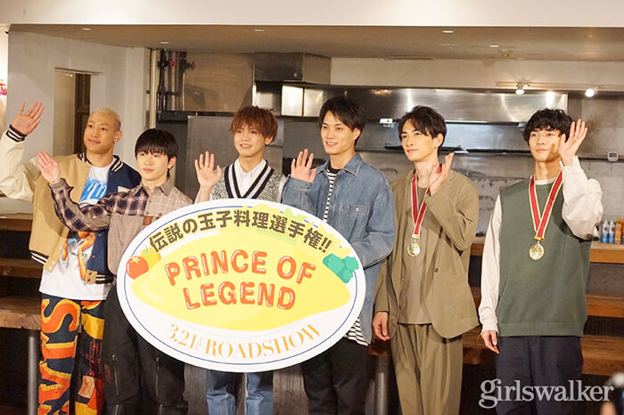 201900313_PRINCE OF LEGEND21