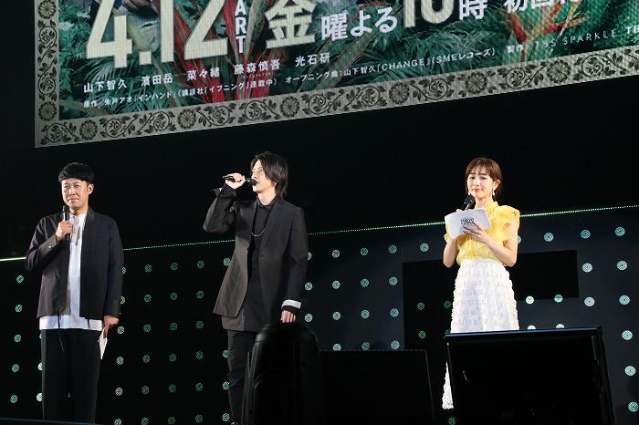20190330_山下智久02