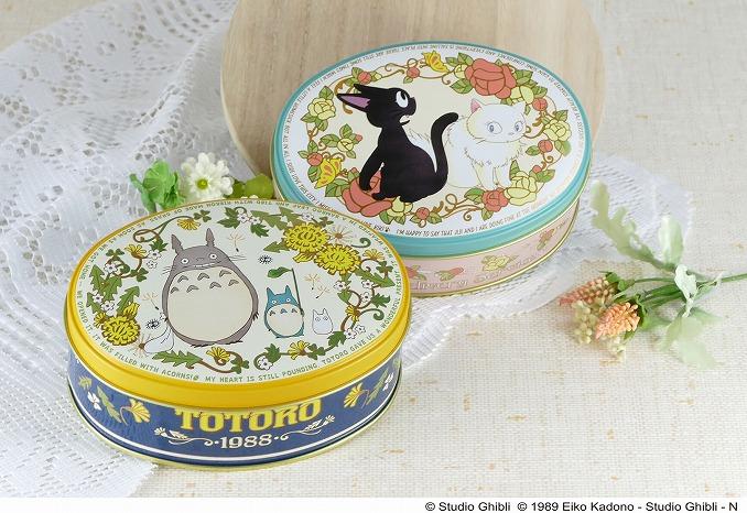 レトロなイラスト缶が可愛いトトロとジジがキュートなお茶缶になって